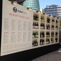 CRAFT SAKE WEEK 六本木に行ってきました 中田さん お酒の値段ボッタクリすぎじゃないですか?