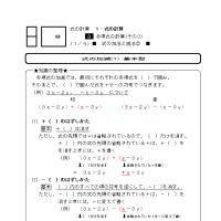中2数学・式の計算 №08(1)