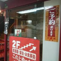 新梅田食道街で、お気に入りが増えました!