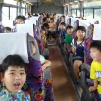 おおがたバス~にのってます~♪