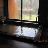 天然炭酸井戸満水に為っています!・・・ブログ更新しました!