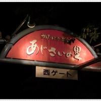 西浦グランドホテル吉慶①