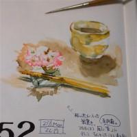 桜の箸置き