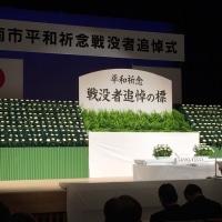 江南市平和祈念戦没者追悼式
