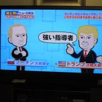 池上彰 トランプ大統領 2016.11.26「289」