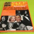 ジャズ・ボーカル・コレクションNo.32