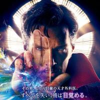 2017年1月に観たい映画 覚書