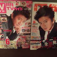 木村君、頑張ってらっしゃいますね。