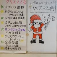 モノではなく気持ちが嬉しいです・・・ 12/22 AK様クリスマス会No.88