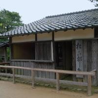 萩 津和野方面の旅ー39