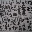 第158回にちよう☆ひるのがみ11:30~17:30[ラストイン16:00ラストオーダー17:00]