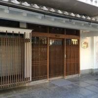 京都に行ってきました 1日目