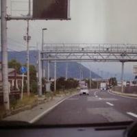 山形県 天童市乱川