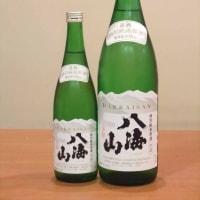 八海山 特別純米生原酒