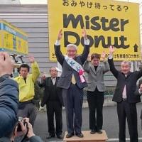 市長選挙は3回目無投票