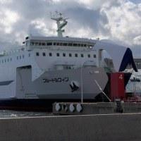 """新造船""""ブルードルフィン""""お披露目会...津軽海峡フェリー"""