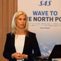 SAS、北極ルート開設60周年記念のキャンペーンを発表