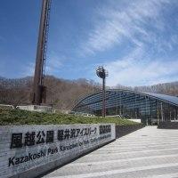 4/20(木)のイキメンニュース~追分&軽井沢周辺の情報