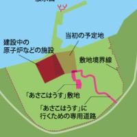 ��ȯ�Τ����ϰ褫�顡������ָ�ȯ