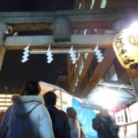 2016 新宿花園神社 二の酉へ