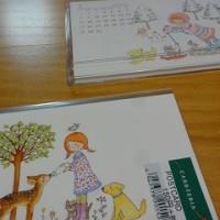 カレンダーとポストカード