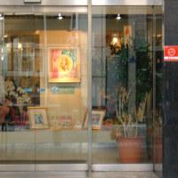 2006年3月に大阪のムムリクさんの個展でムムリクさんに初めて会いました。
