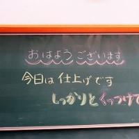 ふうせん作り 2