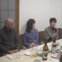 青菜の味・・・故平木和子さんを偲ぶ夕べ