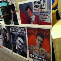 モリッシーの大阪のライブのセットリストを見て。