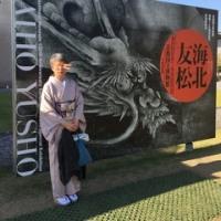 京都の博物館めぐり