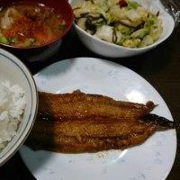 「昨日の晩御飯」!!「秋刀魚の蒲焼」!!
