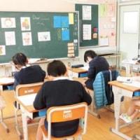 12月7日(水)小中一貫教育「授業交流」