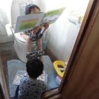 お握り兄弟とトイレで勉強?と特別な日の婆ちゃんカレー