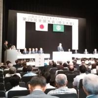 埼玉開催「日本オストミー全国大会」に参加しました。