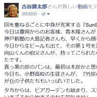 �裸��SunSun ���˥ޥ륷��