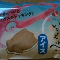 三陸宮古から新名菓届く!