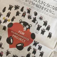 今朝の朝日新聞☆