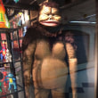 「ウルトラゾーン・墓場の大怪獣展」