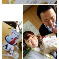 森本さんの奥さんから嬉しい贈り物
