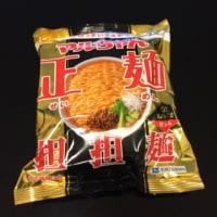 マルちゃん正麺担担麺