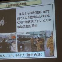 東日本大震災のその後 陸自多賀城駐屯地 荒浜地区の復興