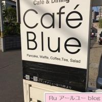 札幌 パンケーキ店 Café Blue カフェブルー