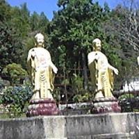 温泉〜プチ旅♪