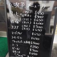 山下町は中華街④「開港道」 新しいカフェが登場 「カフェ&ダイニング Sensキッチン」