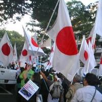 拡散&転載 【尖閣デモin渋谷】 2010.10.2 【参加記録&関連資料】 #jimin #minsyu