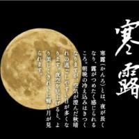 変わり蕎麦o(^o^)o