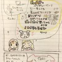 バタ足100チャレ続き24日夜更新
