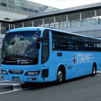 大阪空港交通 大阪200か26-82