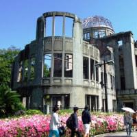 さようなら被爆人形!広島を忘れない!