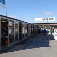 軽井沢の最終片付けを兼ねて春日温泉に一泊の旅 後半